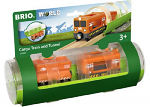 Trains - Cargo Train With Tunnel