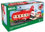 Cargo Transport Helicopter