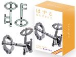 Hanayama Level 2 Cast - Key II