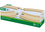Track Pieces - Large Curved Tracks