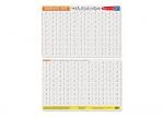 Learning Mat - Multiplication