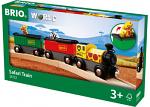 Trains - Safari Train
