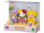 Limited Edition Veggie Babies